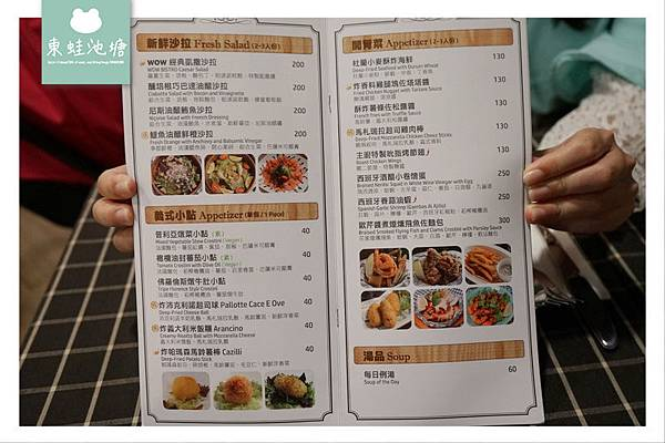 【蘆洲餐酒館推薦】IG花牆打卡 精緻義式料理 WOW Bistro 蘆洲店 旺.慢食餐酒館