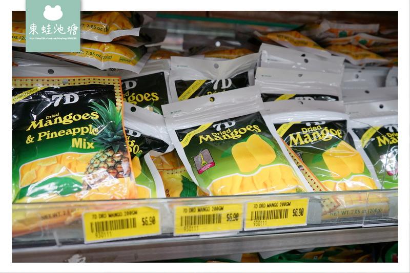 【新加坡24小時超市】一間讓人逛到腳痠買到手軟的小印度超市 Mustafa Center 慕達發購物中心