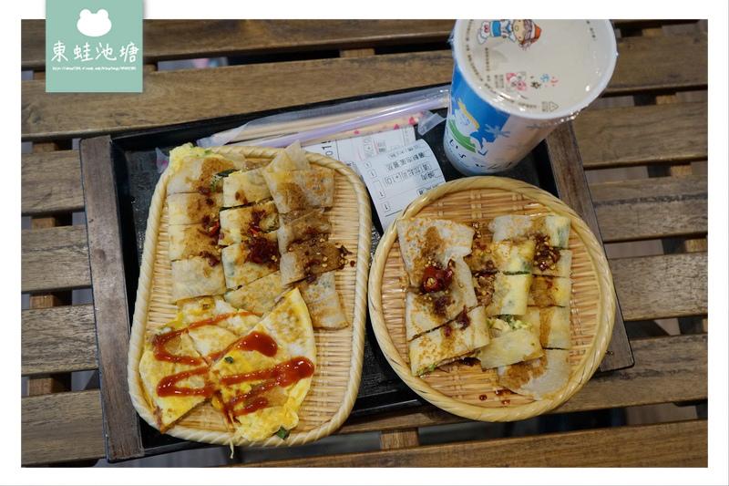 【台中一中街早餐推薦】古早味手工蛋餅 三喜蛋餅 蛋餅專賣