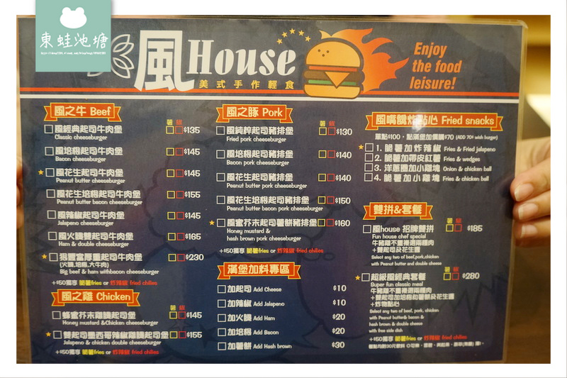 【台中一中街住宿推薦】風信子文旅一中館 風House美式手作輕食 愛評體驗券