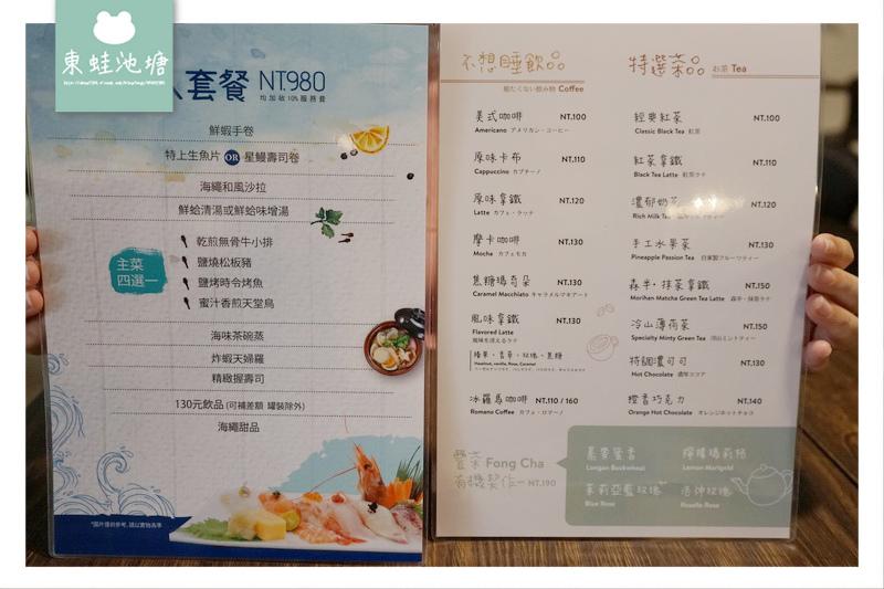 【中山區南京復興日式料理】海繩 Umi Nawa Social Club | 咖啡廳結合日本料理