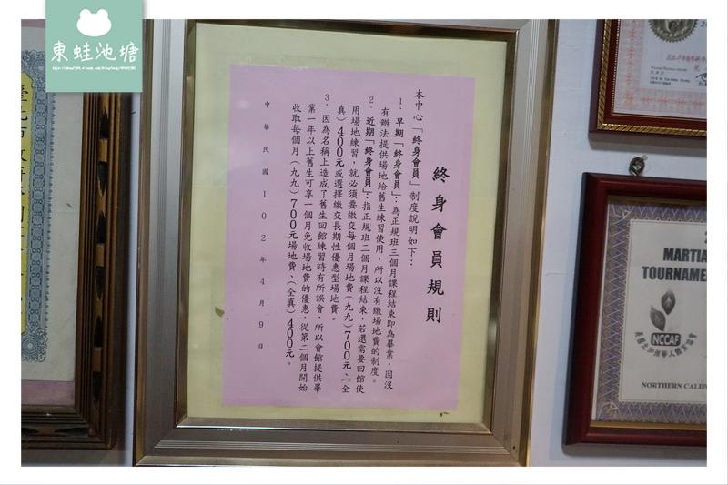 【九九神功】道家正統男性保健文化 終身會員制 掌門涂金湶師父