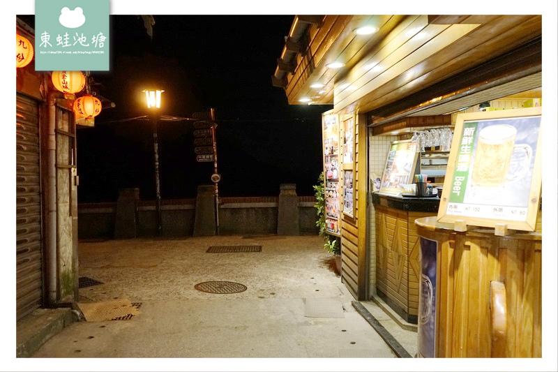【九份老街住宿推薦】九份山經 THE ORE INN. | 一覽九份山城夜色海景 近阿妹茶樓 九份老街