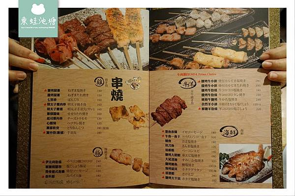 【台北大安區日式料理推薦】六張犁居酒屋 免費體驗日本和服 七福狸炙樂酒場