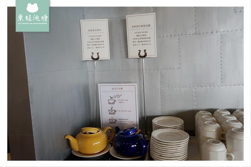 【中壢自助式早餐吃到飽推薦】南方莊園渡假飯店 各地特色食材料理 現點現煮牛肉麵鴨肉米粉