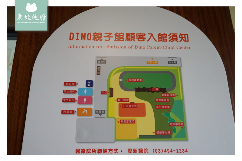 【南方莊園渡假飯店】Dino親子館 溫泉水療中心 健身房 房客通通免費使用