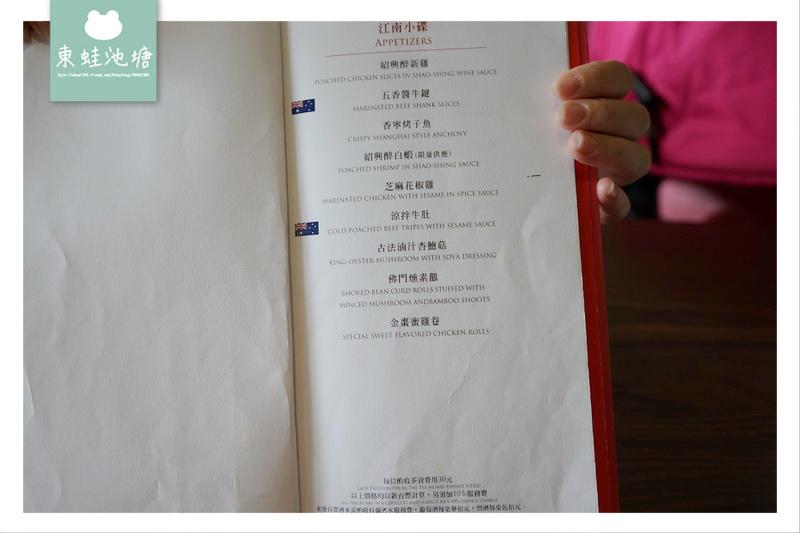 【中壢江浙料理推薦】南方莊園渡假飯店 南方餐廳商業午餐