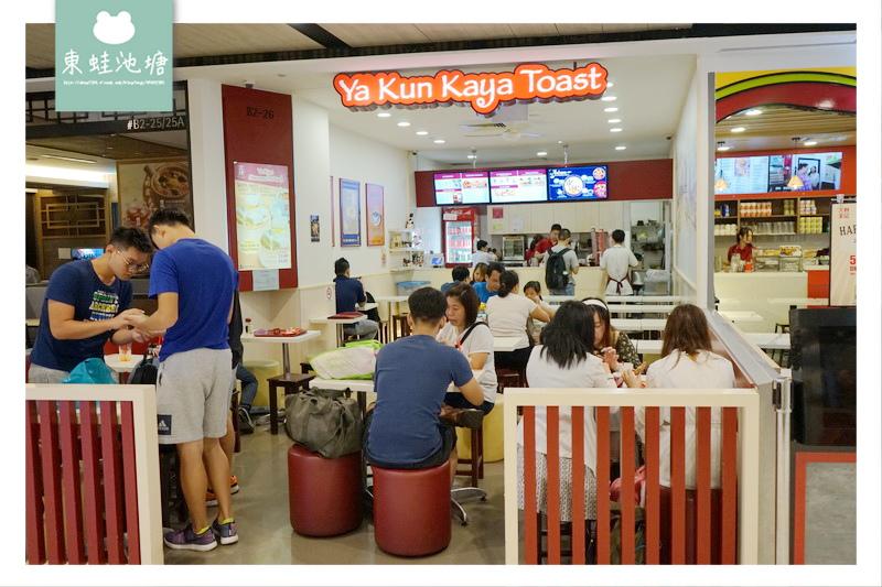 【新加坡聖淘沙早餐推薦】Vivo City 怡豐城 亞坤咖椰吐司 Ya Kun Kaya Toast