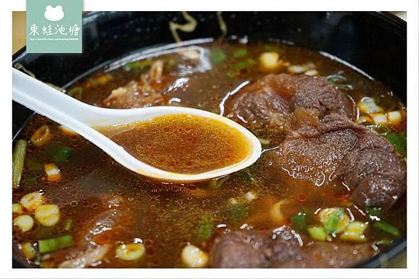 【新莊牛肉麵推薦】2017 聚餐餐廳人氣王 創立於1991年 阿忠牛肉麵