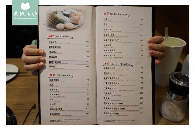 【台中西屯區燒肉餐廳推薦】和牛燒烤 Prime美牛 雲火日式燒肉餐廳