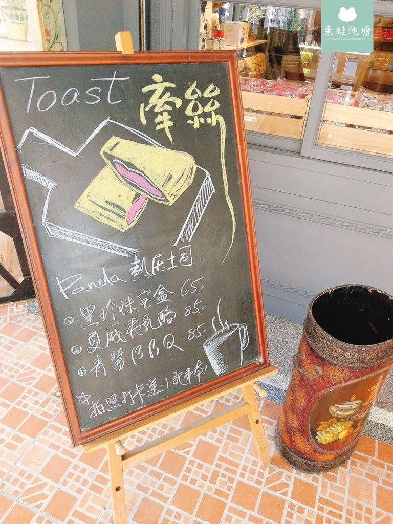 【台中咖啡】2018全新胖達咖啡茶專門店.75元也可以喝到世界好茶 (2).jpg