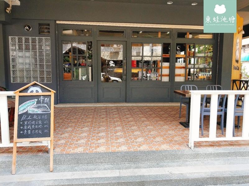 【台中咖啡】2018全新胖達咖啡茶專門店.75元也可以喝到世界好茶 (8).jpg