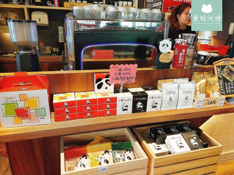 【台中咖啡】2018全新胖達咖啡茶專門店.75元也可以喝到世界好茶 (10).jpg