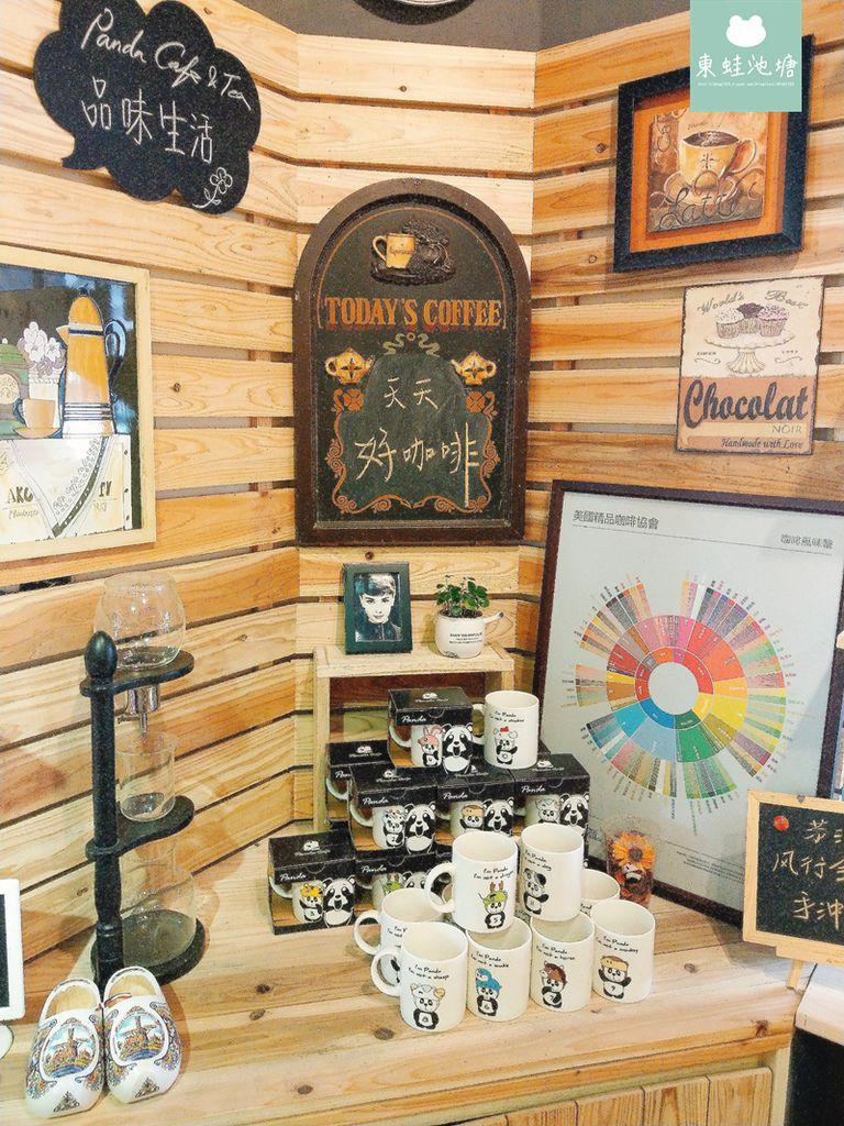 【台中咖啡】2018全新胖達咖啡茶專門店.75元也可以喝到世界好茶 (17).jpg