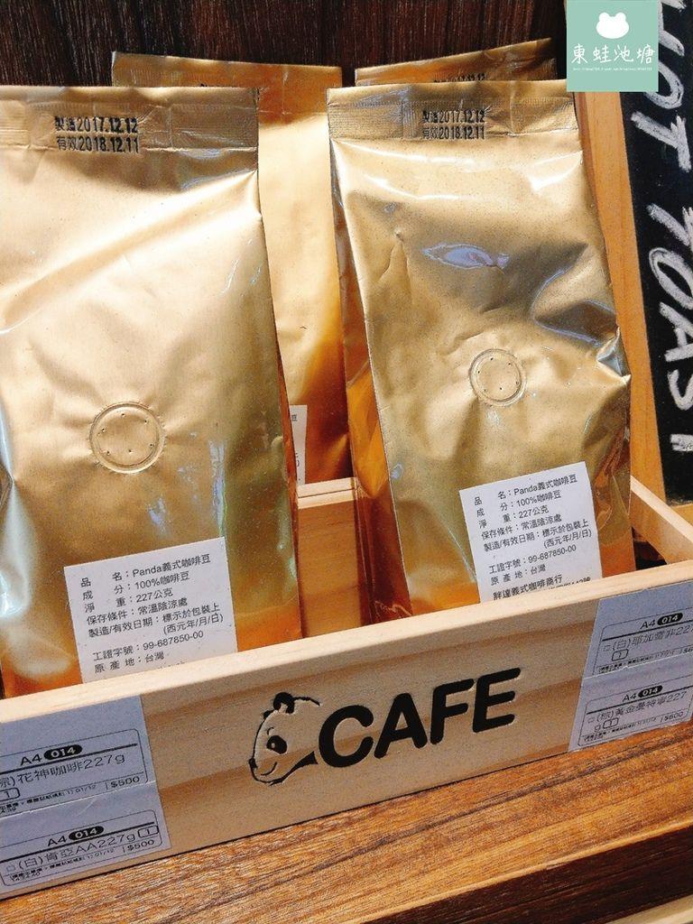 【台中咖啡】2018全新胖達咖啡茶專門店.75元也可以喝到世界好茶 (27).jpg
