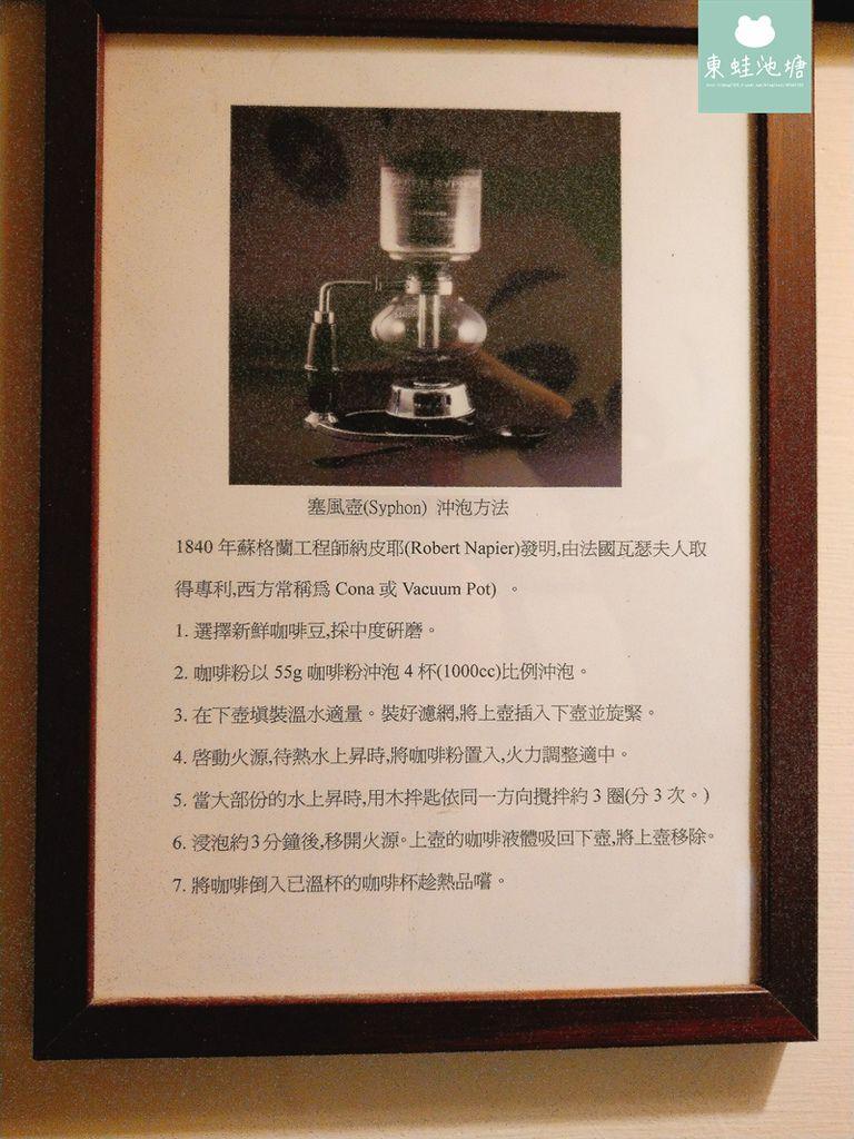 【台中咖啡】2018全新胖達咖啡茶專門店.75元也可以喝到世界好茶 (35).jpg