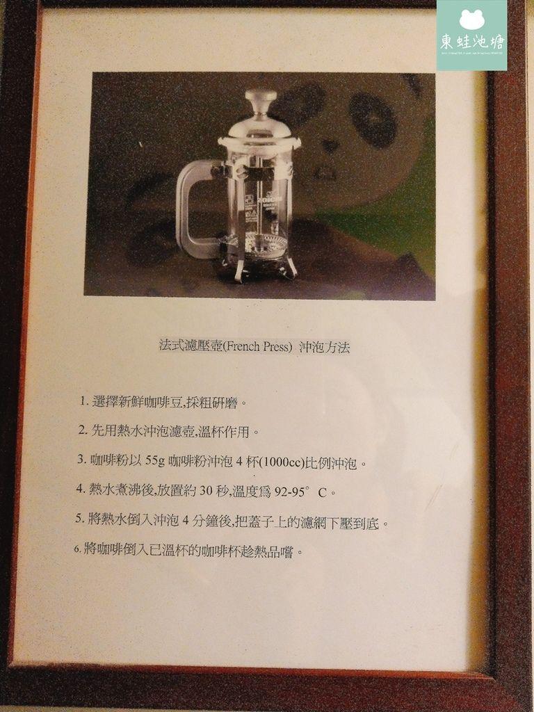 【台中咖啡】2018全新胖達咖啡茶專門店.75元也可以喝到世界好茶 (36).jpg