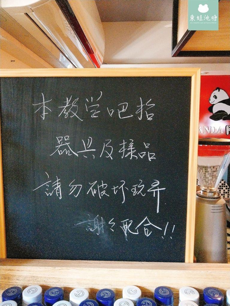 【台中咖啡】2018全新胖達咖啡茶專門店.75元也可以喝到世界好茶 (42).jpg