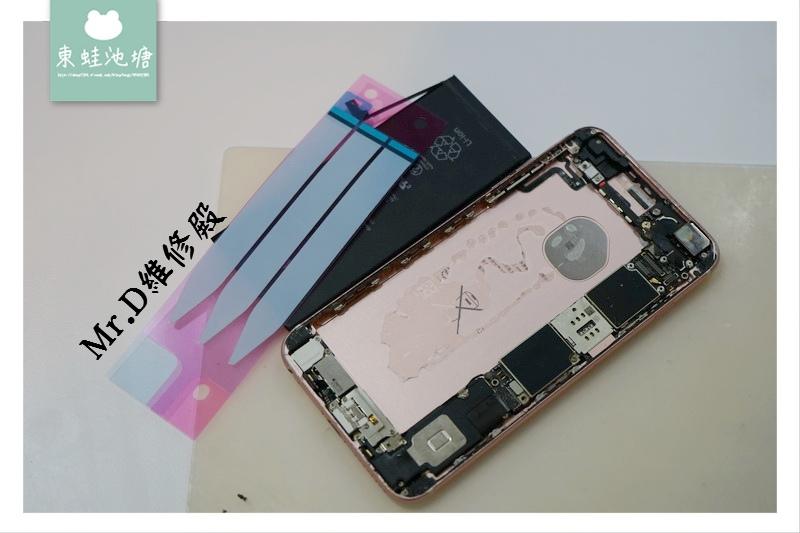 【竹北手機維修推薦】蘋果手機螢幕/電池更換 竹北門號申請/二手機買賣 Mr.D 維修殿