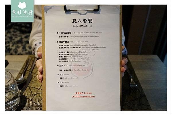 【台北松山區餐酒館推薦】小巨蛋餐廳包場 私人包廂空間服務 Ulove 羽樂歐陸創意料理