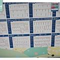 【桃園南崁到台北松山機場】國光客運1841 全票57元 15~35分一班