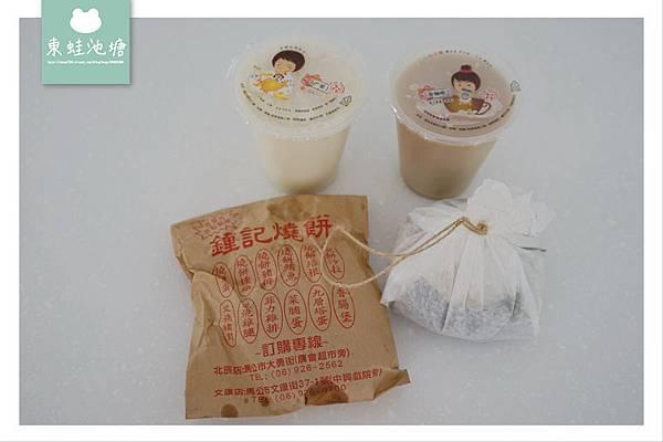 【澎湖民宿推薦】澎湖遛一遛精品旅店 近馬公市區 鐘記燒餅早餐