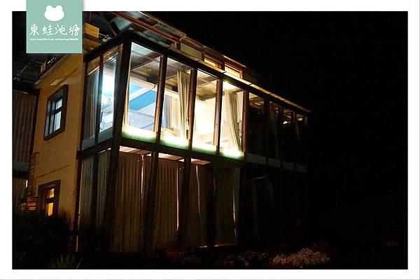 【宜蘭大同鄉民宿推薦】夢幻玻璃屋 百萬級夜景 角色扮演服 太平山好望角景觀別墅