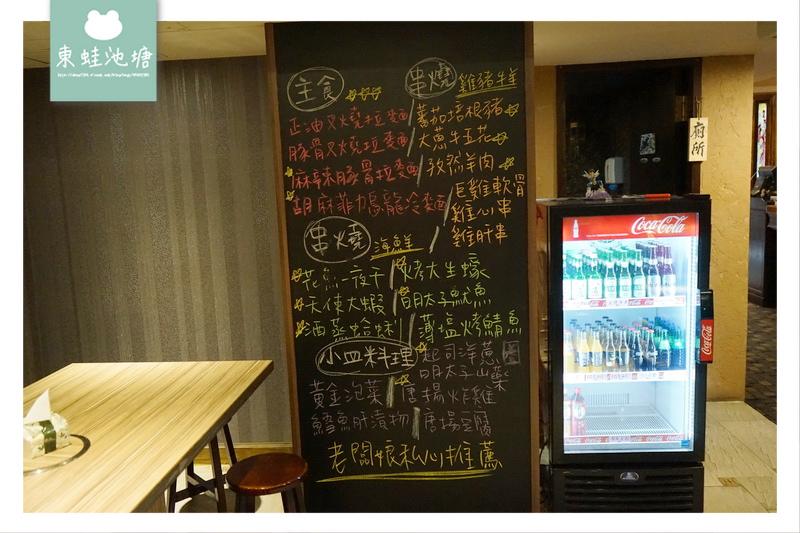 【台北信義安和拉麵烏龍麵】美味胡麻菲力烏龍冷麵 台北信義宵夜好去處 麵殿居酒屋