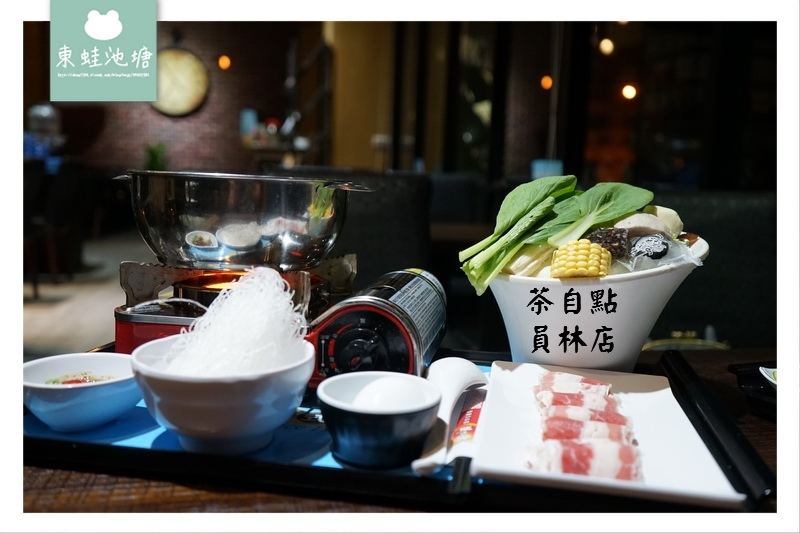 【彰化員林聚餐好選擇】一店一特色 現代工業風 茶自點員林店