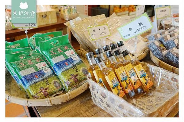 【宜蘭三星免費景點】三星在地農特產品伴手禮 三星鄉名產介紹 三星青蔥文化館