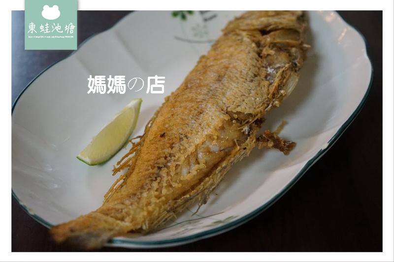 【台北士林區市場美食】士東市場 當日鮮魚家常料理 媽媽の店