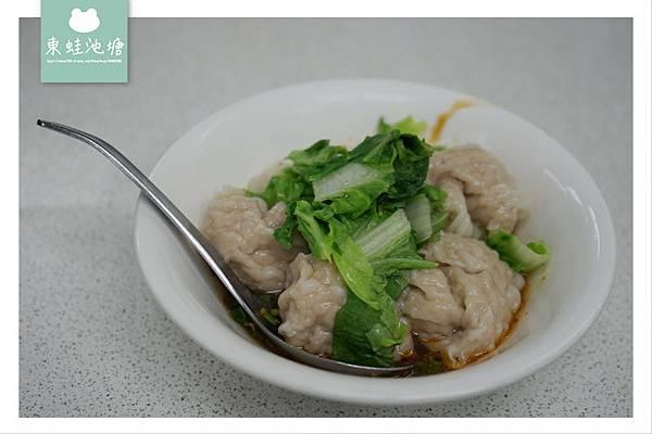 【台北士林區市場美食】士東市場 當日採買溫體豬肉大餛飩 岳家小館