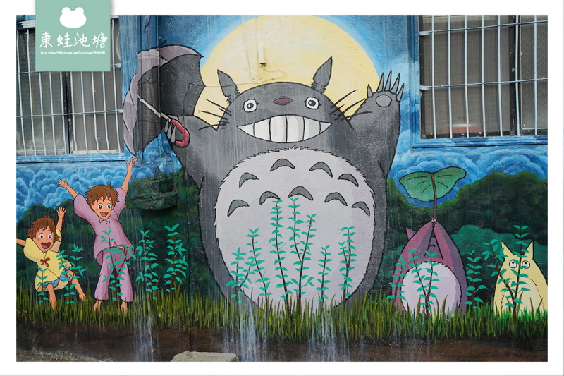 【苗栗獅潭新店老街導覽】卡通彩繪神秘小徑 百年拔牙龍眼樹