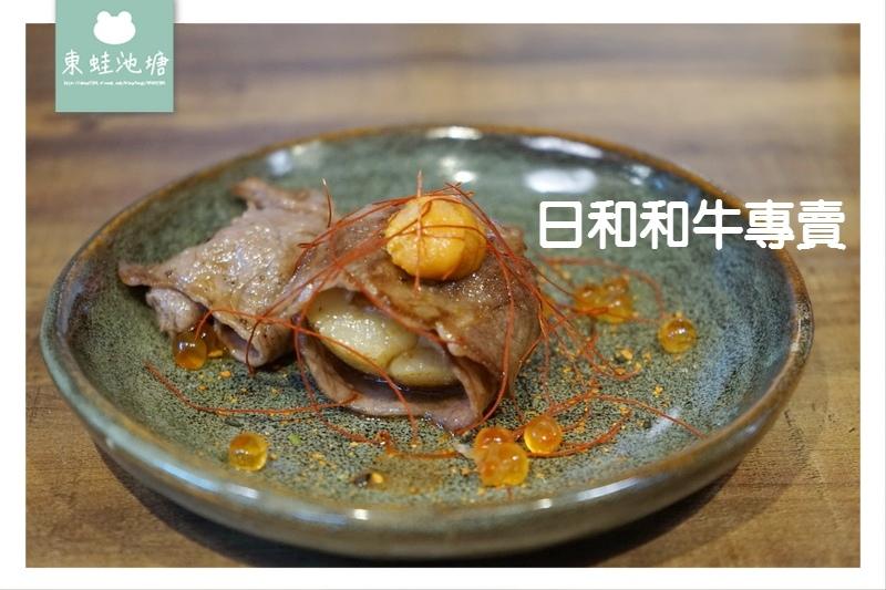 【台北士林區市場美食】士東市場 在市場小吃街吃和牛 日和和牛專賣