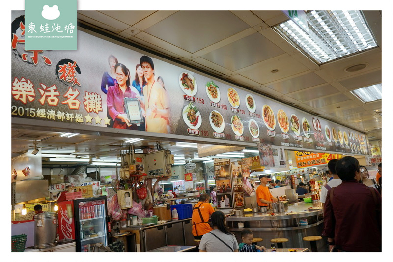【台北士林區市場美食】士林市場 現點現炒熱呼呼餐點 日上鐵板燒