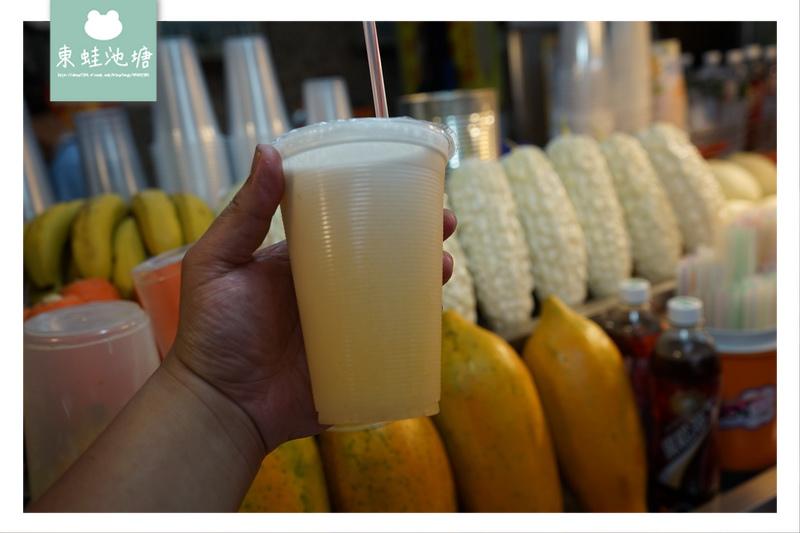【台北士林區市場美食】士林市場 現點現打新鮮果汁 蓁甜水果行