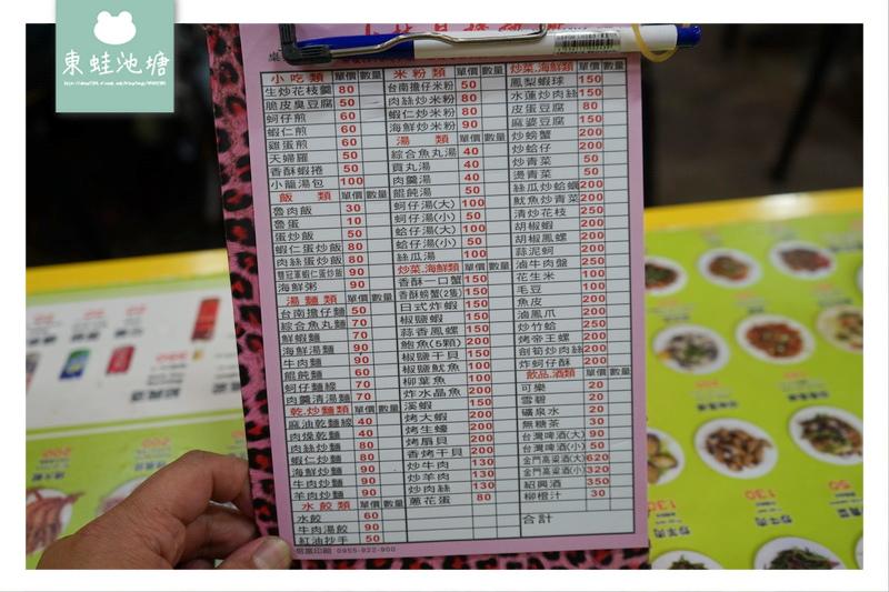 【台北士林區市場美食】士林市場 各種美味台灣小吃 晶棧熱炒