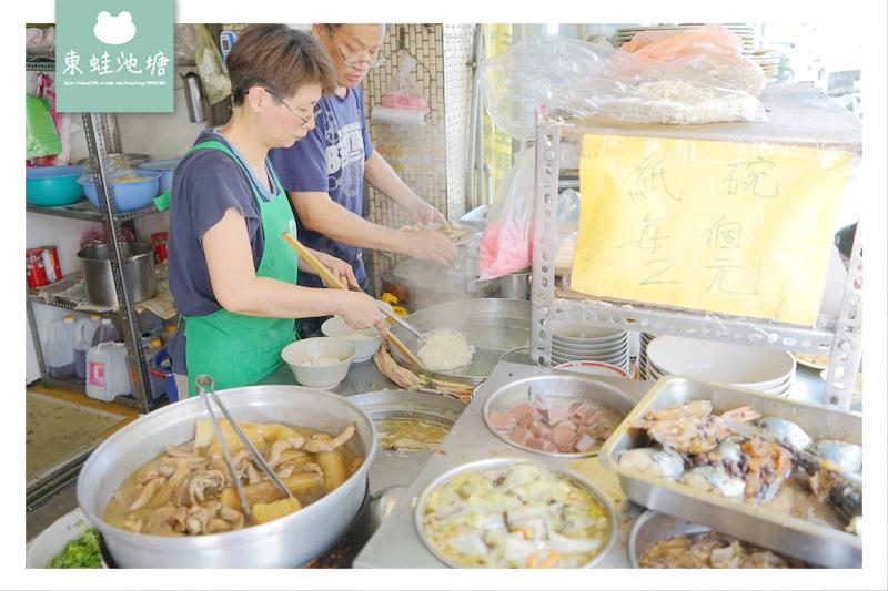【宜蘭三星鄉小吃推薦】傳承三代的好味道 美味招牌乾麵 春子的店三代老店