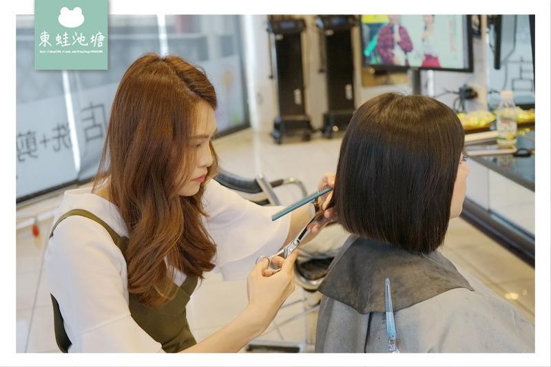 【新竹美髮推薦】首次來店洗加剪只要450元 近新竹巨城 沐伊 Mooi Beauty Salon