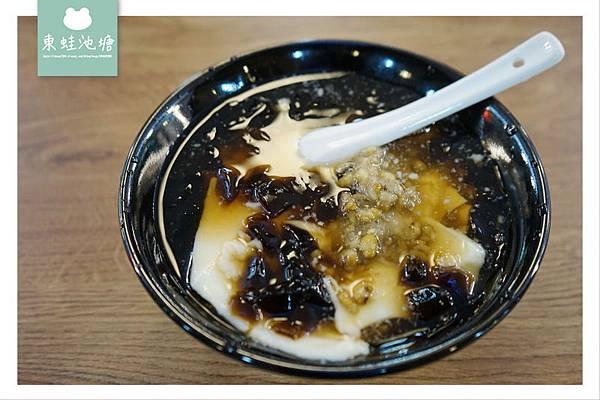 【台北松山區市場美食】中崙市場 古早味鹽滷手工豆花 蘭心手作坊
