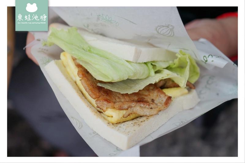 【台中南區飲料推薦】細緻綿密綠豆沙 現點現煎肉蛋吐司 台灣洋行