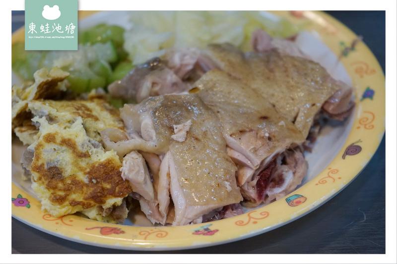 【台北中正區美食推薦】水源市場 美味放山雞肉飯套餐 老師傅古早雞