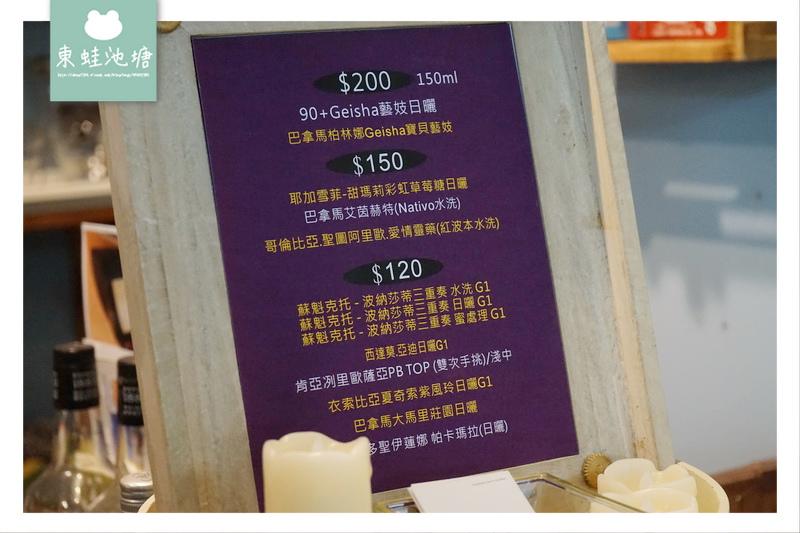 【台北中正區美食推薦】水源市場 自焙咖啡 世界各國精品咖啡 1:12莊園精品咖啡