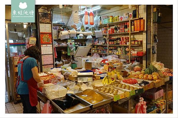 【台北中山區美食推薦】松江市場 港式蘿蔔糕 隆如商店