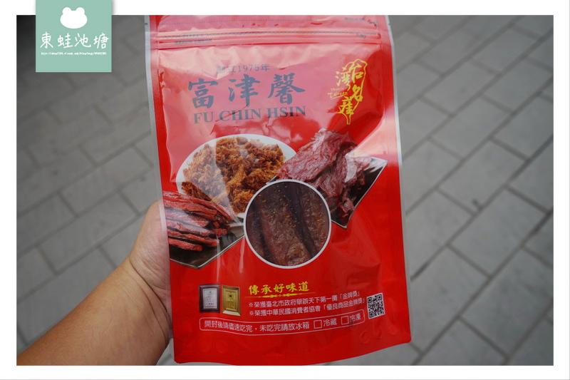 【台北大同區美食推薦】蘭州市場 溫體後腿肉不加色素 富津馨肉鬆