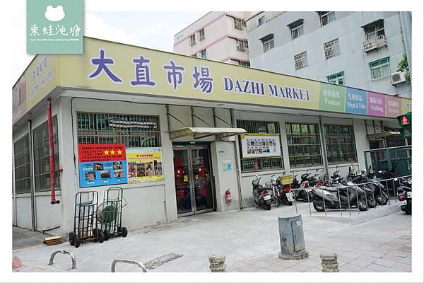 【台北市場美食推薦】2018台北傳統市場節 天下第一攤 共計21個市場 58個攤位