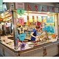 【台北信義區市場美食】永吉市場 原汁原味古早味燒雞 永吉上品香
