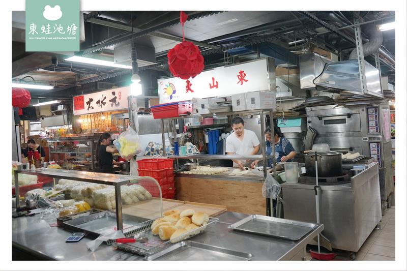 【台北中正區市場美食】水源市場 限定美食中午出爐蔥肉包 大山東