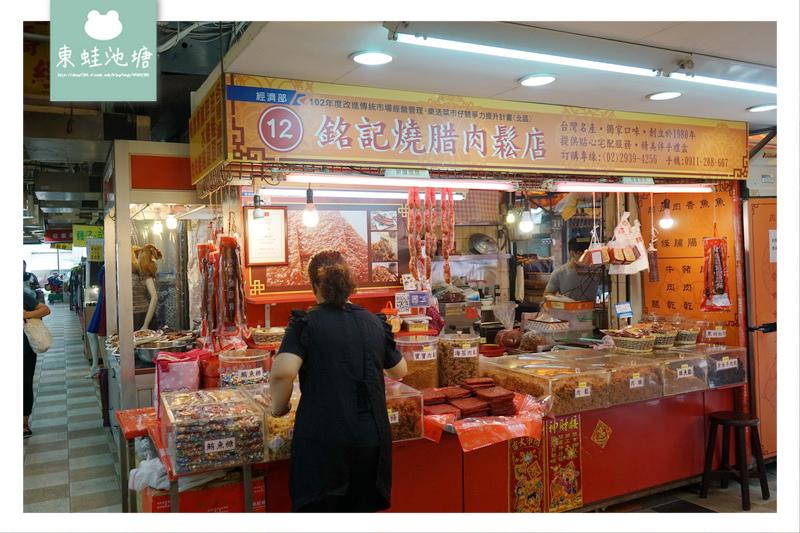 【台北文山區市場美食】木柵市場 獨家配方蜜汁厚豬肉乾 銘記肉鬆店
