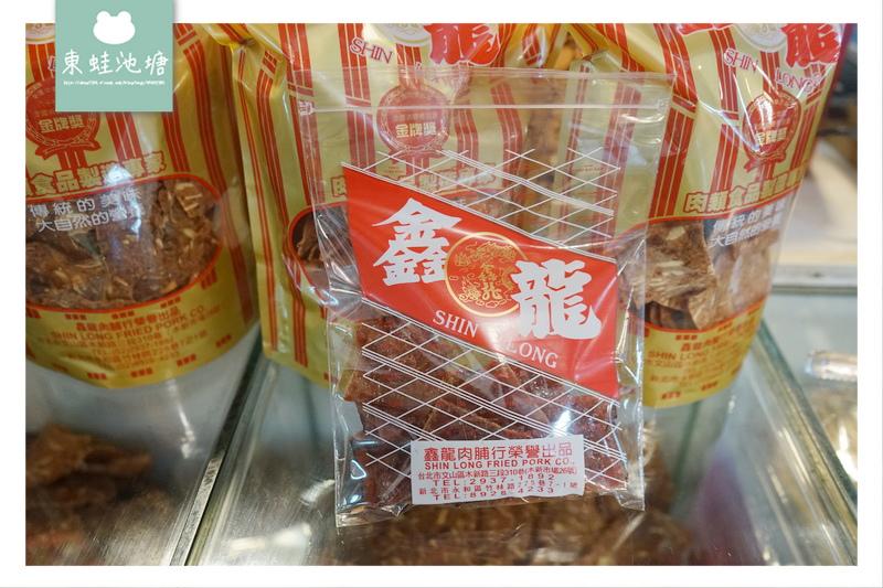 【台北文山區市場美食】木新市場 商品種類選擇多 金龍肉類休閒食品